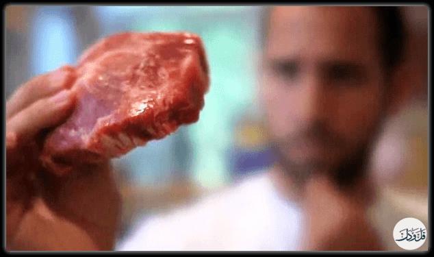 كيف نتعرف على اللحم الفاسد دون قلق؟