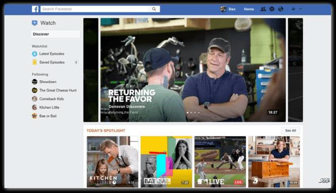 """خدمة """"Facebook Watch"""".. واشتعال المنافسة بين """"فيسبوك"""" ومواقع الفيديوهات الكبرى"""