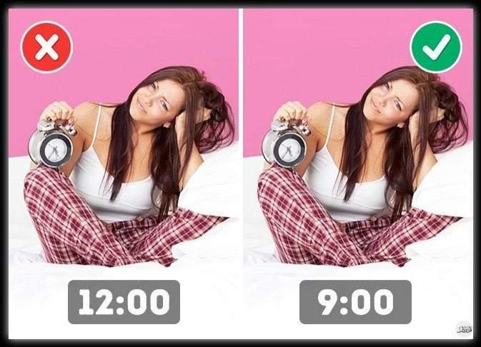6 أخطاء شائعة تؤدي إلى الاستيقاظ متأخرا 1