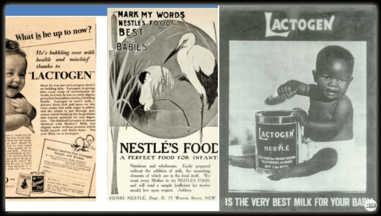 أفشل الحملات الإعلانية في التاريخ
