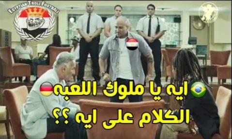 أطرف 10 تعليقات على تأهل مصر لكأس العالم