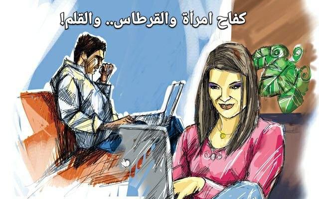 زياد فؤاد يكتب: حديقة البني آدمين.. القرطاس والقلم