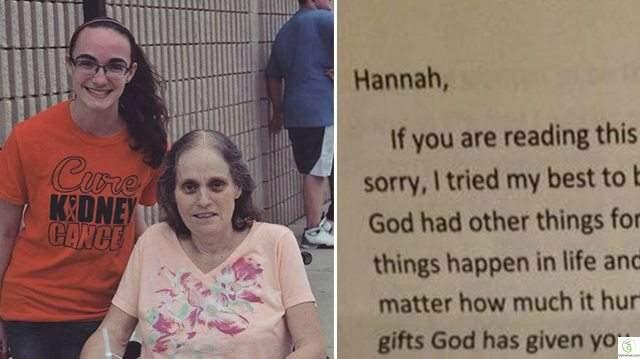 رسالة أبكت العالم من أم راحلة لابنتها المراهقة