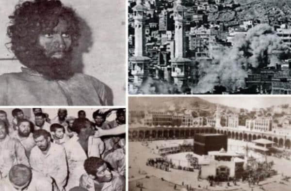 ماذا تعرف عن احتلال الحرم المكي في السبعينات؟