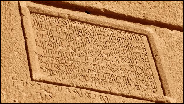 مدائن صالح.. الموقع الأثري الأشهر والأكثر غموضا بالسعودية 3