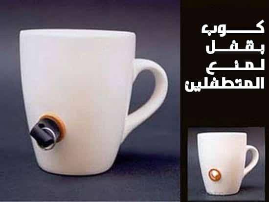 اختراعات مثيرة للإعجاب.. لكن عديمة الفائدة!