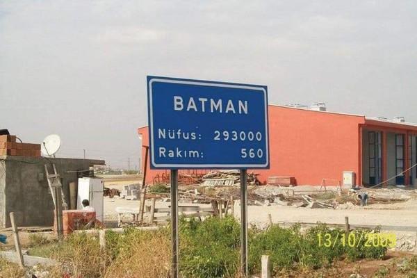 """""""باتمان"""".. تعددت المسميات والاسم واحد"""