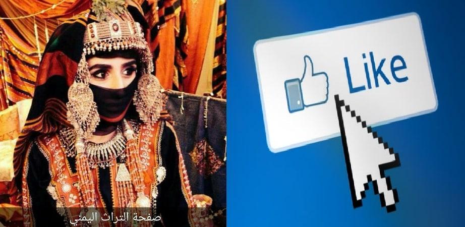 عروس المليون لايك وأغرب مهر يطالب به عربي للزواج من ابنته