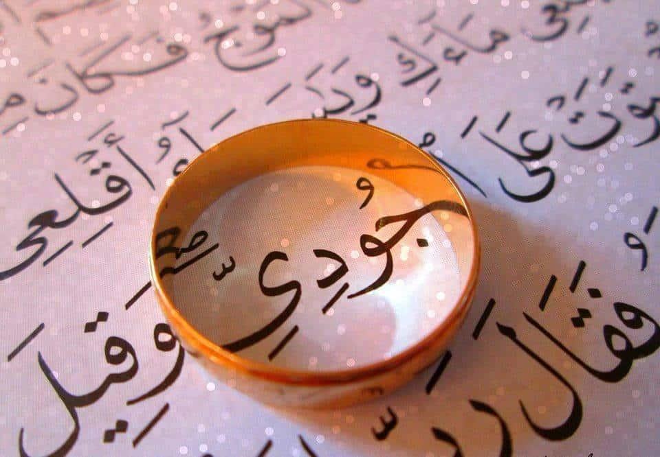 أسماء بنات من القرآن الكريم.. تعرفوا عليها
