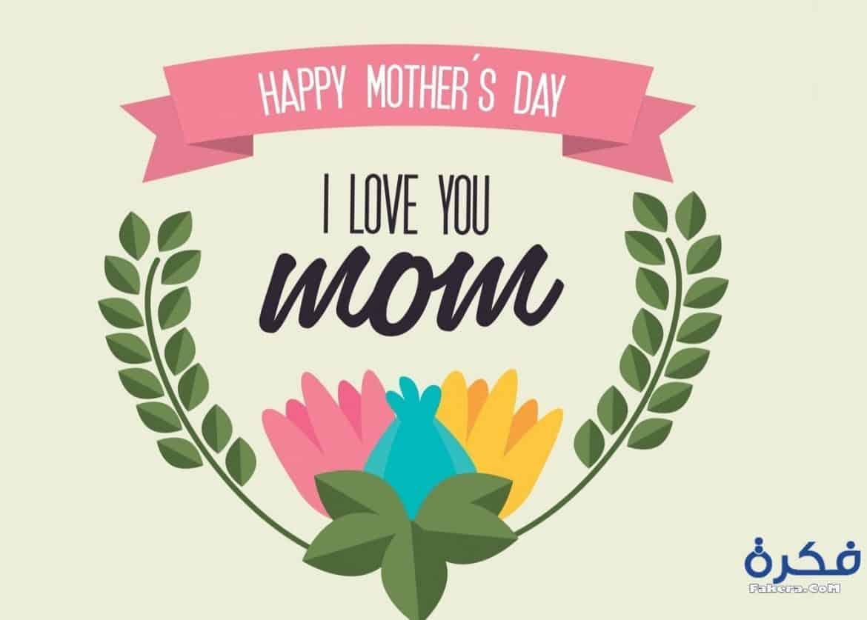 زهور بتايلاند ورسم صورة لها في اليابان.. أبرز هدايا «عيد الأم»