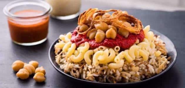 الكشري المصري وفوائد تتفوق على اللحوم!