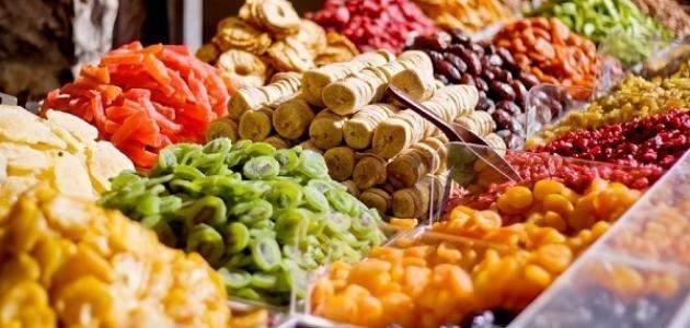 فوائد وأضرار الفواكه المجففة على الجسم