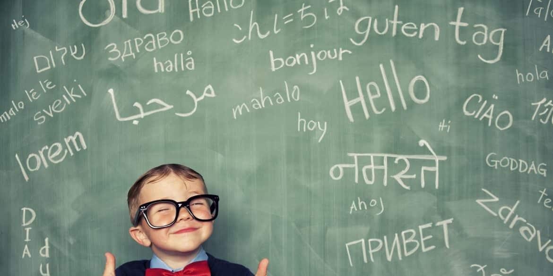 ما العمر الأمثل لتعليم الطفل لغة ثانية؟