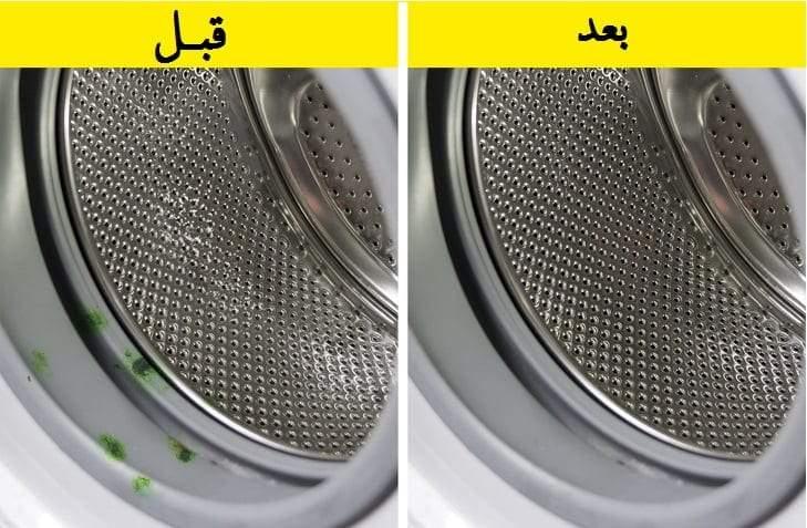 تنظيف حلة الغسالة سبب في تنظيف الملابس