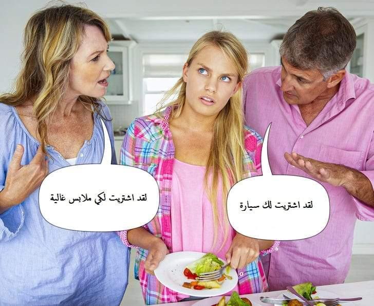 10 أخطاء تربوية تدمر الأبناء بعد الطلاق